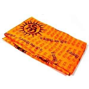 SHIVA ALTAR CLOTH ~ Om Namah Shivaya Mantra & Sacred