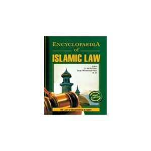 ISLAMIC LAW (10 VOLS. SET) (9788182744691): DR. ARIF ALI KHAN: Books