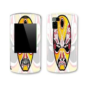 Mask Design Decal Protective Skin Sticker for LG Shine