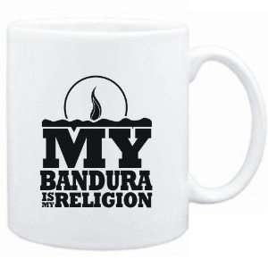 Mug White  my Bandura is my religion Instruments: Sports