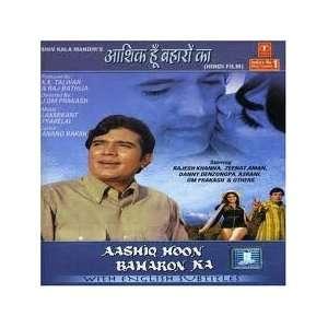 Aashiq hoon baharon ka Rajesh khanna, zeenat aman, danny