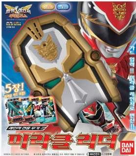 New Bandai Power rangers Tensou sentai Goseiger Dx Tensouder reader