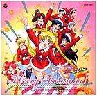 SAILOR MOON  SAILOR STARS Merry Christmas  Music CD JP