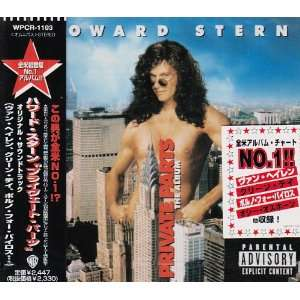 HOWARD STERN: PRIVATE PARTS THE ALBUM: Music
