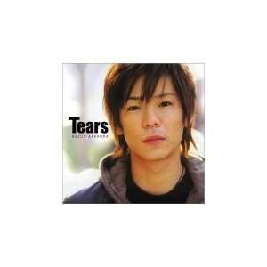 Tears: Kazuo Asakura: Music