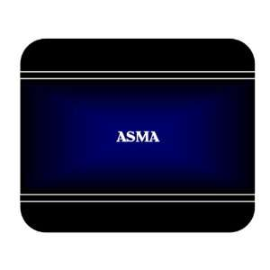 Personalized Name Gift   ASMA Mouse Pad