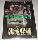 CINDERELLA (2006) Korean Drama Horror Thriller DVD