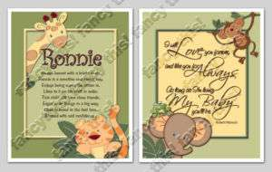 JUNGLE BABIES BABY NAME & POEM PRINTS nursery shower