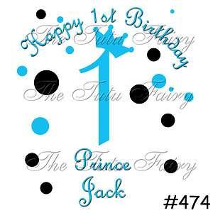 boy or girl Prince Princess crown birthday shirt name age personalized