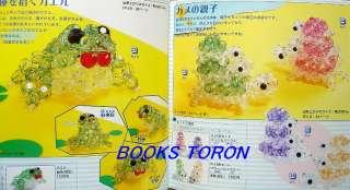 Mascot of Acrylic Cut Beads/Japanese beads Book/366
