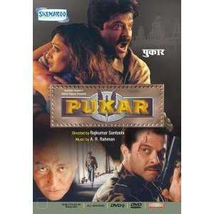 Pukar (Hindi Film / Bollywood Movie / Indian Cinema DVD
