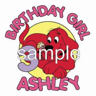 CLIFFORD THE BIG RED DOG Personalized Birthday T Shirt