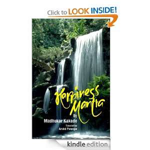 HAPPINESS MANTRA: Madhukar Kakade, Arvind Paranjpe:  Kindle