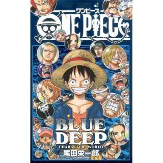 ONE PIECE BLUE DEEP CHARACTERS WORLD Japanese original / manga comic