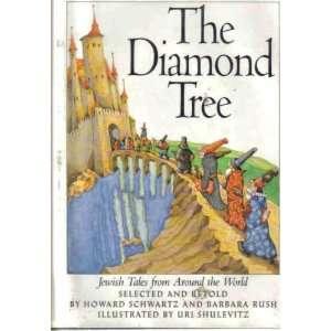 , Barbara Rush, Uri Shulevitz: 9780060252434:  Books