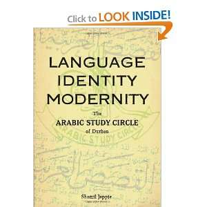 Arabic Study Circle of Durban (9780796921758): Shamil Jeppie: Books