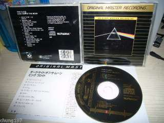 PINK FLOYD DARK SIDE OF THE MOON MFSL JAPAN GOLD CD