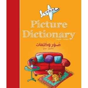 Suwar Wa Kalimat Arabic English Picture Dictionary for