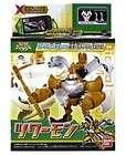 Digimon cross xros wars shoutmon and starmon series 1 digimon