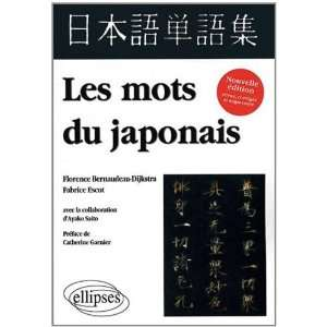 du japonais (French Edition) (9782729837471): Fabrice Escot: Books