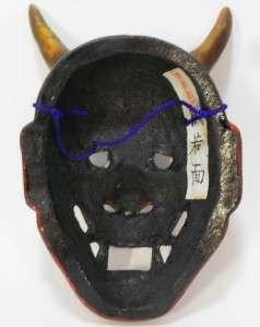 Devil tattoo Folk Porcelain Hannya Evil Demon Devil Mask Men
