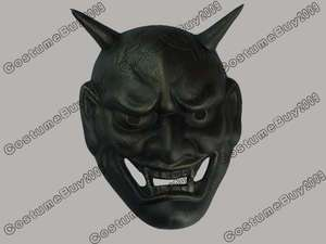 Japanese Traditional Hannya Mask Hanya Black Version