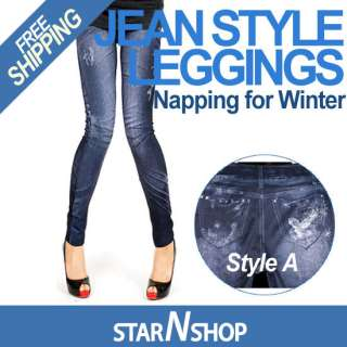 Stylish Korea Women Denim Jean Style Napping Leggings