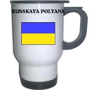 Ukraine   RUSSKAYA POLYANA White Stainless Steel Mug