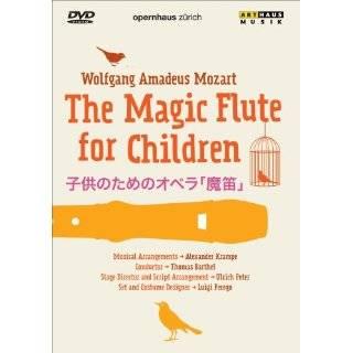 The Magic Flute [VHS]: Mark Hamill, Joely Fisher, Samantha