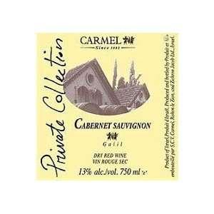 Carmel Mizrachi Cabernet Sauvignon Private Collection Kosher 2007