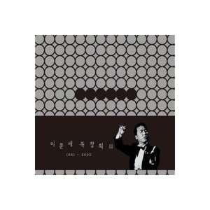 Solo Concert 2 1981   2002 Lee Mun Se Music