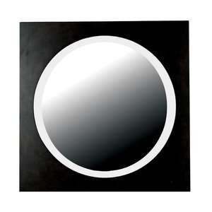 Kenroy Home Eclipse Wall Mirror in Brushed Silver Decor