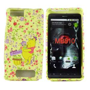 link cell phones accessories cell phone accessories cases covers skins