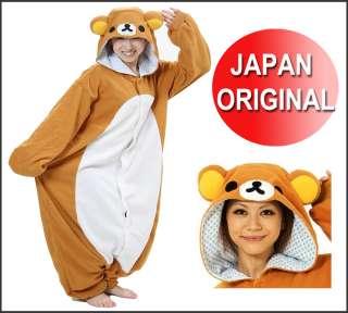 Kigurumi Japanese party pajamas halloween costumes rilakuma Original