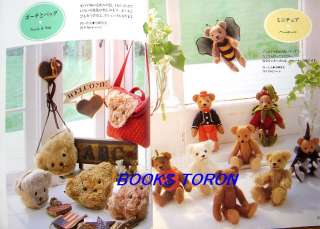 Handmade My Teddy Bears 2/Japanese Craft Pattern Book/702