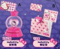 Mcdonalds Toy Hello Kitty Boutique Series Notebook