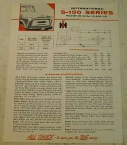 International Harvester IH 1955 S150 Truck Brochure