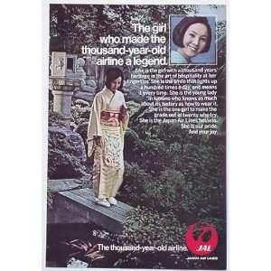 1972 Japan Air Lines Hostess Legend Print Ad (551): Home