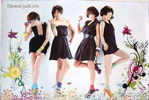 BROWN EYED GIRLS CUTE BLACK DRESSES ASIAN POSTER Kpop
