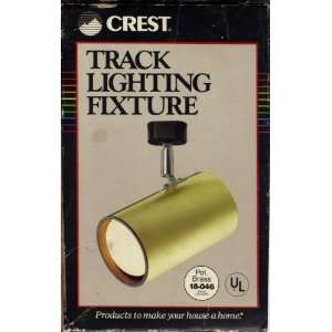 Crest Track Lighting Fixture 18 046 Polished Brass Home