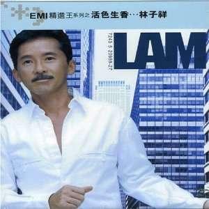 EMI Jing Xuan Wang: Hou Se Sheng Xiang: George Lam: Music