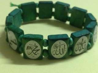 Islam Armband Holz Grün Allah cc Muhammed sav Ali ra