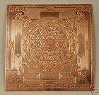 India Hindu Sri Laxmi Yantra Mantra Tantra + FREE GIFT