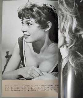 Japan Photo Book Brigitte Bardot Cine Album Series Vol.2 All About B.B