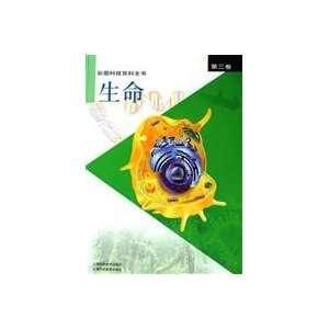 fine)(Chinese Edition) (9787532379118): ZHANG CUN HAO CHEN ZHU: Books