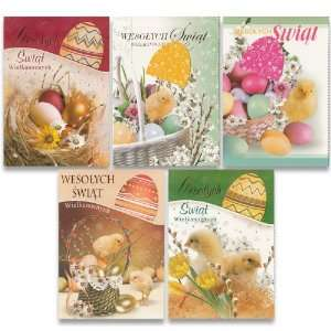 Easter Cards   Egg Theme, Mixed Set of 5 Patio, Lawn