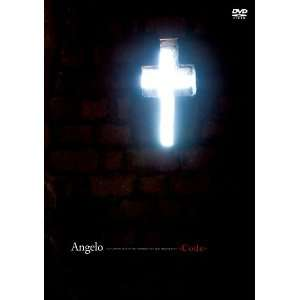 Forbidden Tower Live&Document Code [Japan DVD] IKCB 80004 Movies & TV