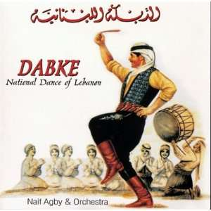 Dabke National Dance of Lebanon Arabic Music Cd: Various