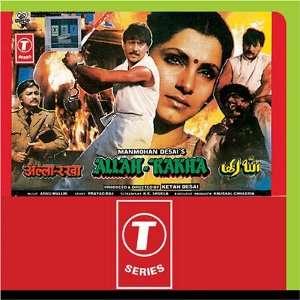 Allah Rakha Anu Malik Music
