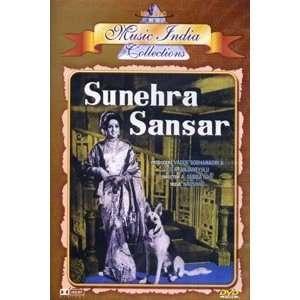 Sunehra Sansar Hema Malini, Narendra Kumar, Mala Sinha, Om Prakash